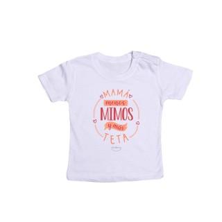 """Camiseta bebé """"Mamá menos mimos y más teta"""""""