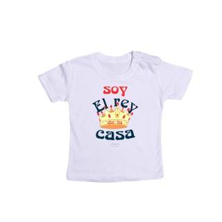 """Camiseta bebé """"Soy el rey de la casa"""""""